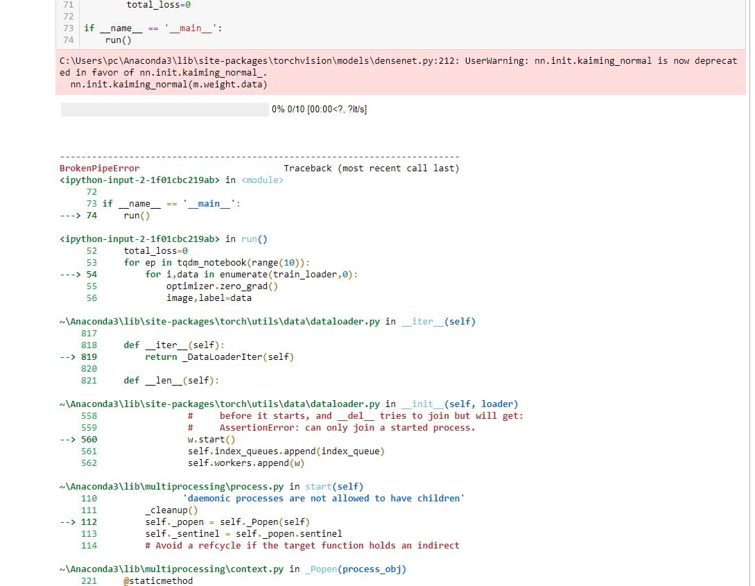 Broken pipe error in Windows - PyTorch Forums
