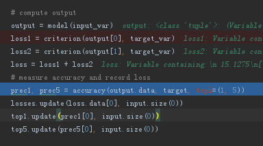 How to optimize inception model with auxiliary classifiers
